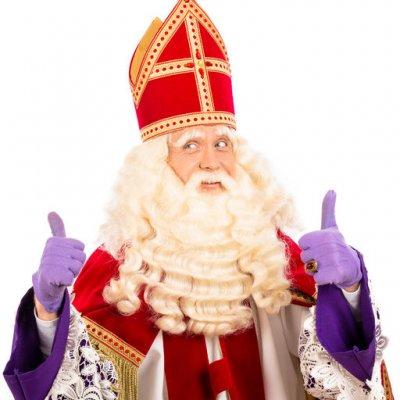 Zojuist bekend geworden -  Locatie Landelijke Sinterklaasintocht 2017