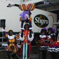 Sinterklaasshow op maat - Stel uw eigen Sinterklaasshow samen