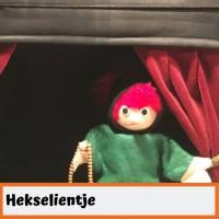 Poppentheater Ronzebons - Hekselientje