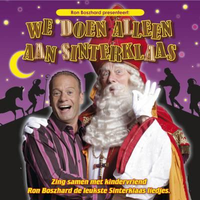 Ron Boszhard - Sinterklaasshow inhuren of boeken? | Artiestenbureau JB Productions