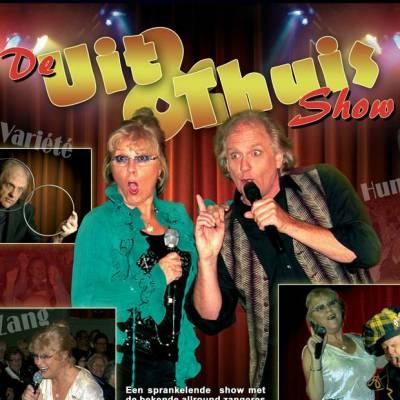 Dick de Witte en Conny Vink - De Uit en Thuis Show Seniorenprogramma inhuren of boeken | JB Productions
