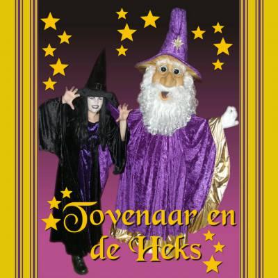De Heks en de Tovenaar boeken of inhuren? | JB Productions