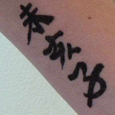 Tijdelijke Henna en Glitter Tattoo's inzetten?