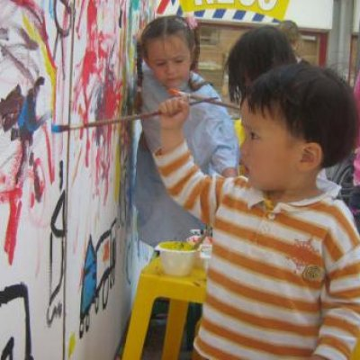 Foto van Kunst 4 Kids Festival | JB Productions