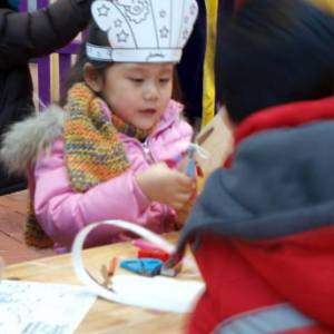Kids Workshop - Zwarte Pieten Baretten maken inzetten?