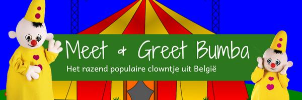 Huur nu Meet & Greet Bumba voor jouw evenement